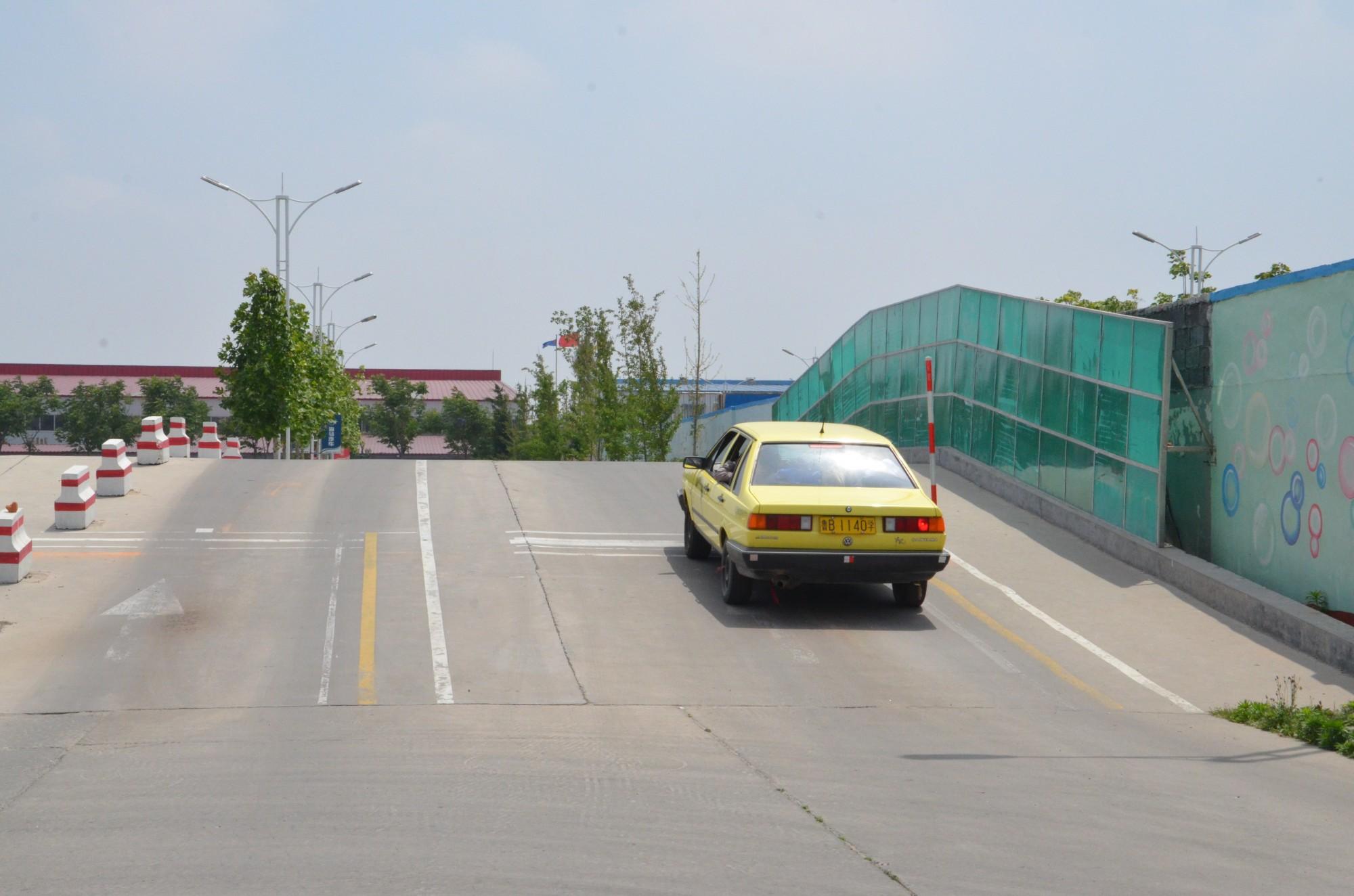 青岛驾校|天桥驾校|青岛驾驶员培训|平度驾校|平度驾驶员培训|平度